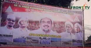 Baliho sambut kepulangan Habib Rizieq Shihab