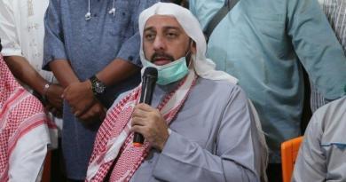 Syekh Ali Jabber