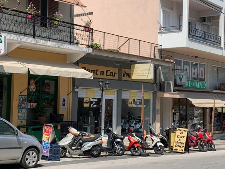 Bike rental - RiA Vistas