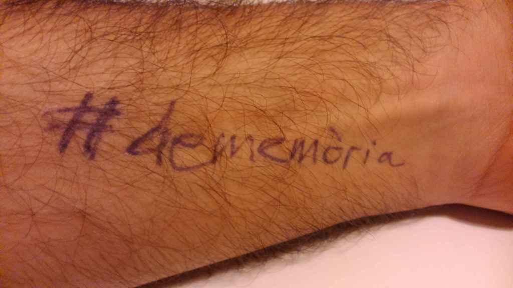 dememoria_bra