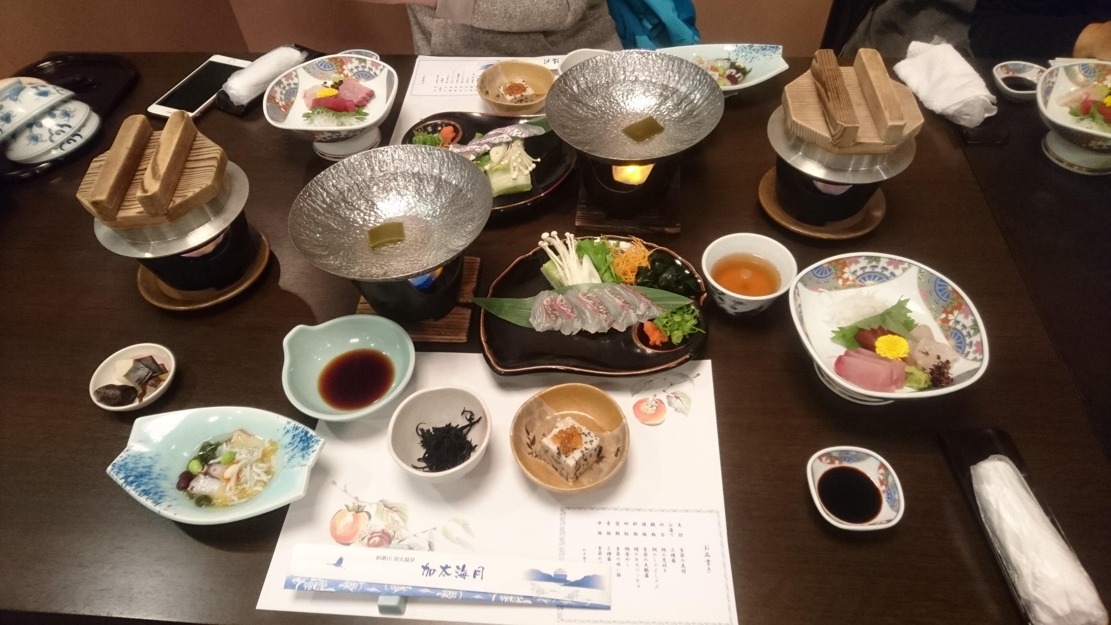 懷石料理 – R&C Cafe