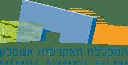 לוגו של המכללה האדמית אשקלון