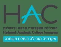 לוגו של המכללה האקדמית הדסה ירושלים
