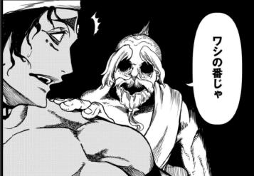 の 話 終末 ネタバレ 最新 ワルキューレ