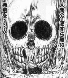 終末のワルキューレ 小次郎