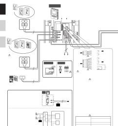aiphone intercom wiring diagram free wiring diagram rh ricardolevinsmorales com electrical wiring diagrams for cars wire diagram army [ 1224 x 1455 Pixel ]
