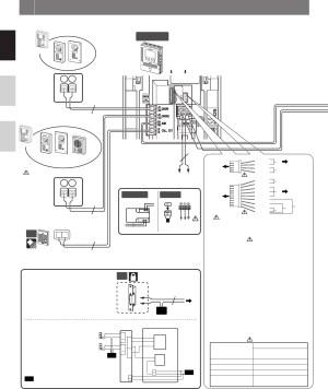 AiPhone Inter Wiring Diagram | Free Wiring Diagram