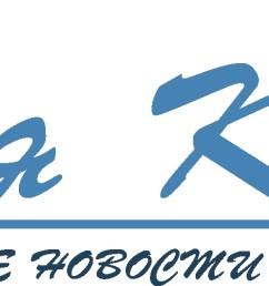 at amp t u verse wiring diagram logo 4b [ 2288 x 484 Pixel ]