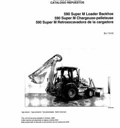 case 580 super m wiring schematic 14a [ 768 x 1024 Pixel ]