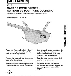 craftsman 1 2 hp garage door opener wiring diagram [ 1210 x 1572 Pixel ]