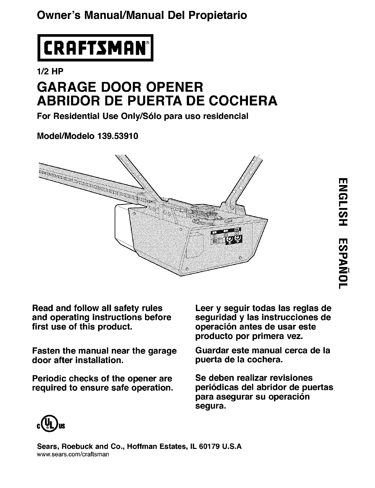 hight resolution of craftsman 1 2 hp garage door opener wiring diagram