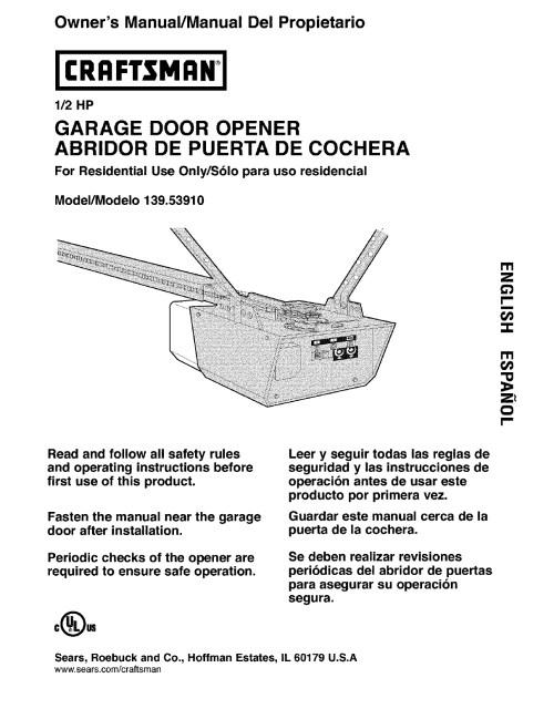 small resolution of craftsman garage door opener wiring diagram craftsman garage door opener wiring diagram unique garage door