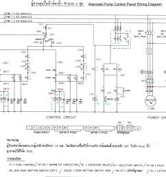 fire pump controller wiring diagram wiring diagram acb schneider new diesel engine fire pump controller [ 1800 x 1225 Pixel ]