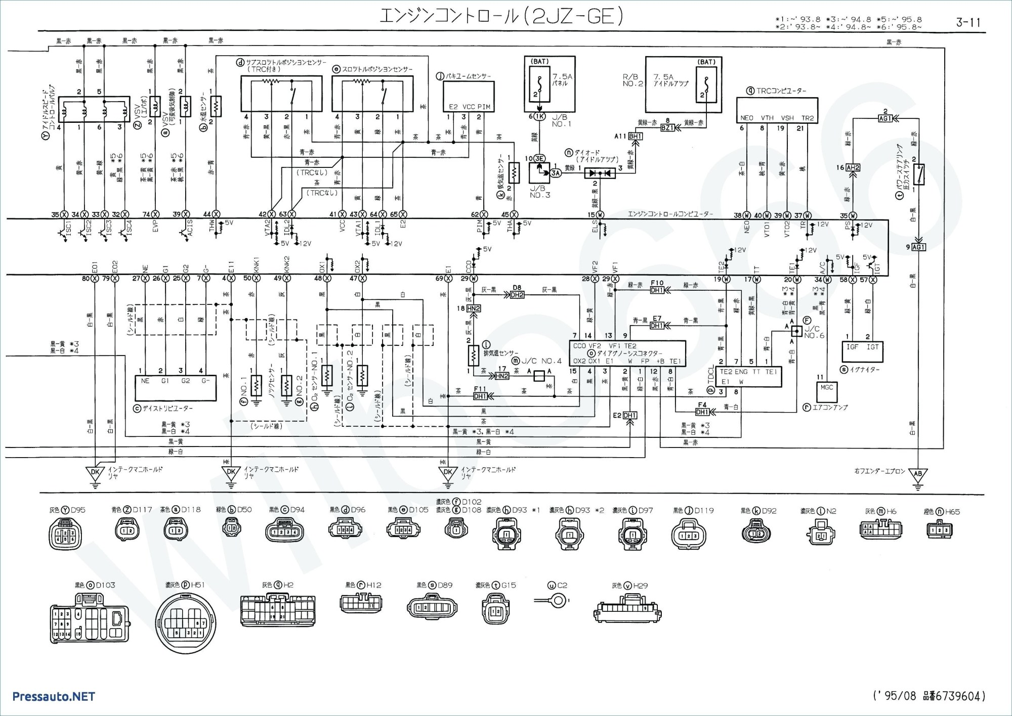 hight resolution of ge stove wiring diagram wiring diagram for a ge dryer new ge dryer start switch