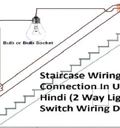 leviton dimmer wiring diagram 3 way [ 1280 x 720 Pixel ]