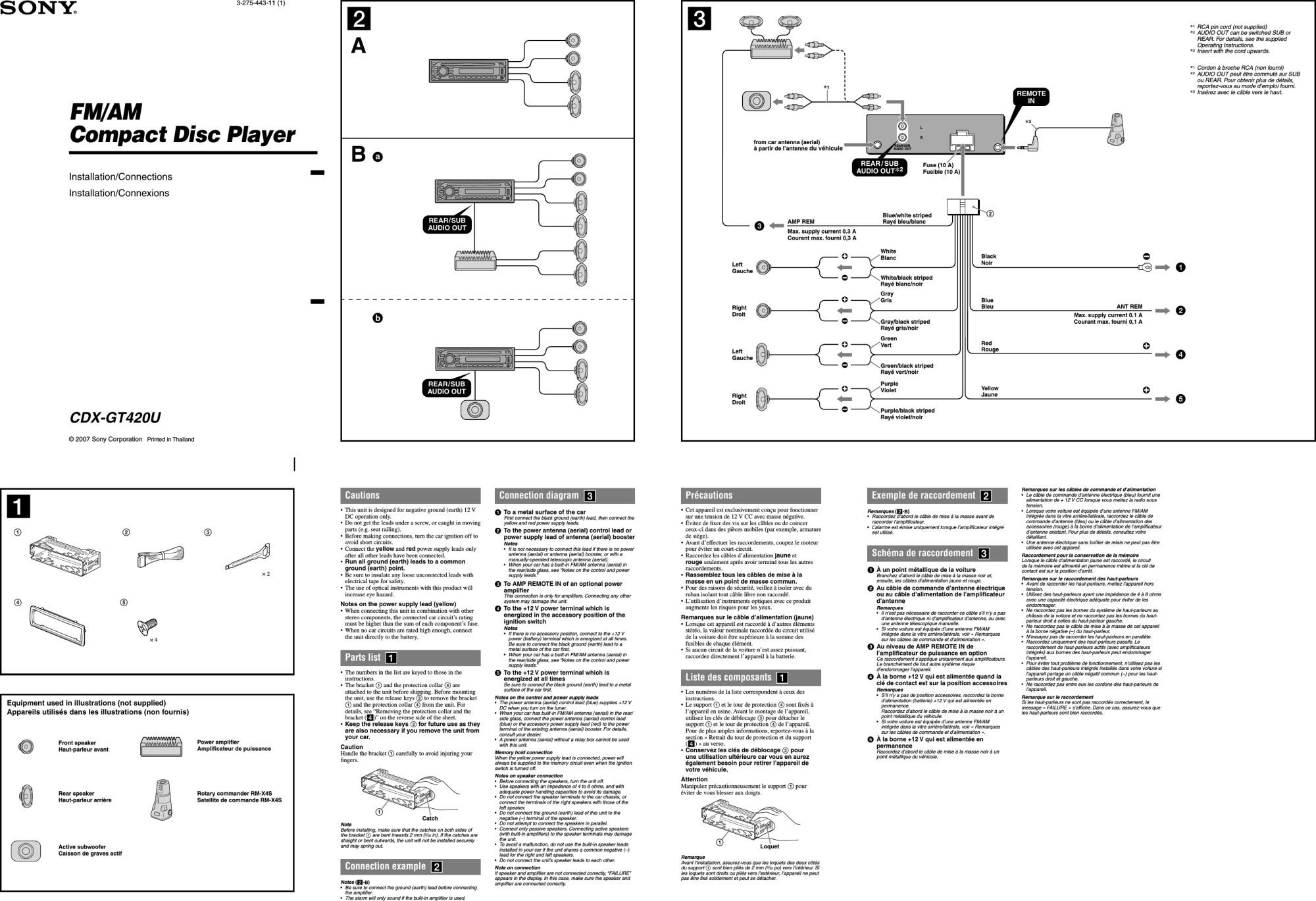 hight resolution of sony cdx gt71w wiring diagram