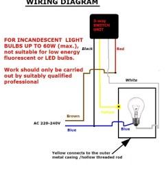 touch lamp sensor wiring diagram [ 1338 x 1499 Pixel ]