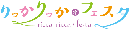 ricca ricca festa international theater festival okinawa for young audiences japan