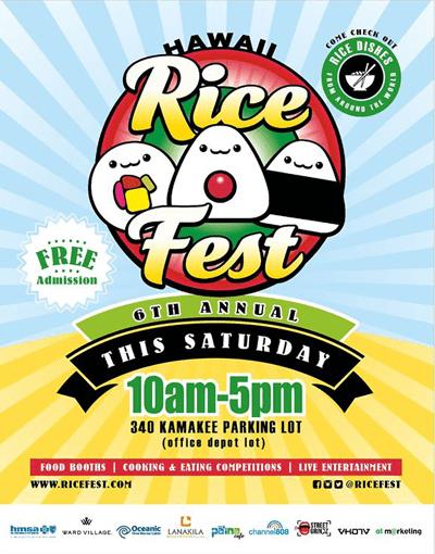 Rice Fest 2015