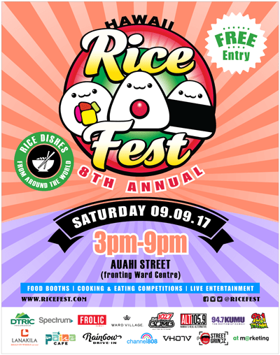 Rice Fest 2017