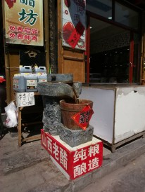 Surprisingly, vinegar seemed to have been an important commodity in ancient Pingyao. Or maybe it just developed into a best seller in modern days, but on ever street you could see these kinds of vinegar fountains.
