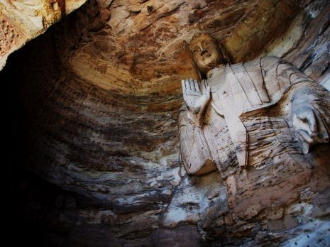 Then Thousand Buddhas Cave (Cave No. 15)