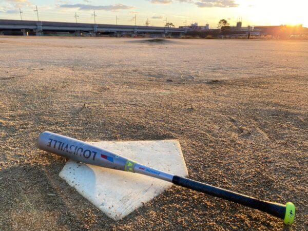 野球をはじめたばかりの小学生に教えたい!打てるようになるコツ