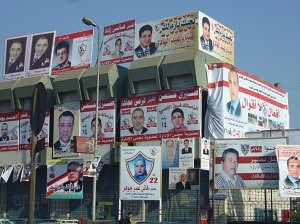 Football Elections in Zamalek.