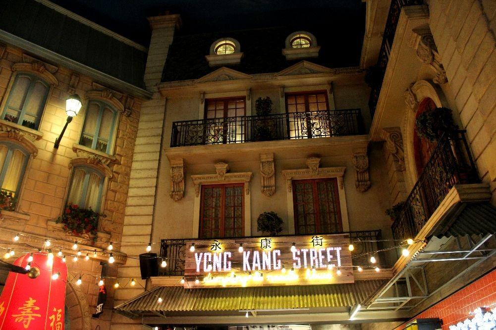 PARIS LAS VEGAS - YONG KANG STREET 1