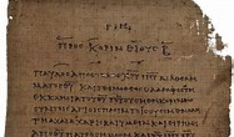 """""""Hand over to Satan"""" - Paul's drastic remedy for sexual immorality - ancient parchment of Corinthians"""