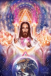 The Cosmic Christ through Whom and for Whom all things were created