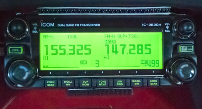 """The Icom IC-2820H with its panel color set to green. I'll probably change it fairly regularly, so it's sort of a """"mood radio."""""""