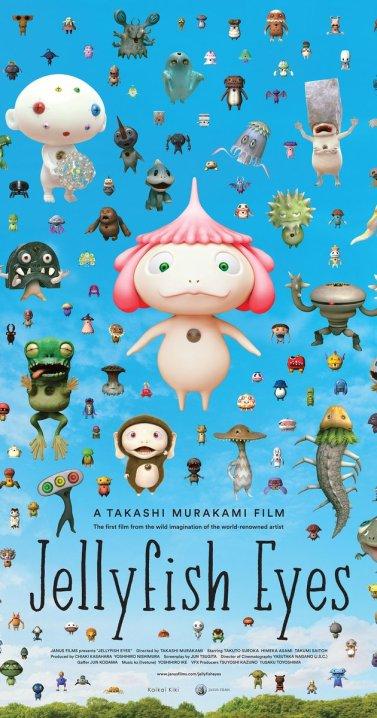 jellyfish_eyes_poster_2