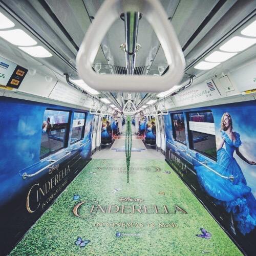 Cinderella SMRT Train