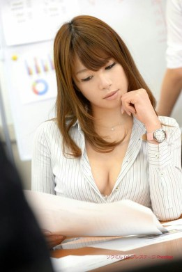 Kawaii Office Lady