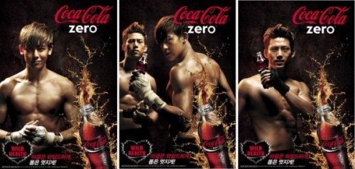 Nichkhun-Taecyeon-Coca-Zero