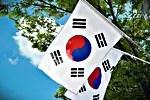South Korea flag (courtesy of Pixabay)
