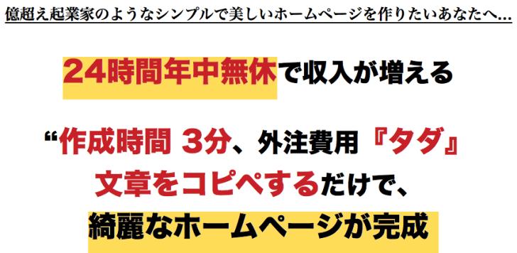 スクリーンショット 2015-08-24 12.50.10