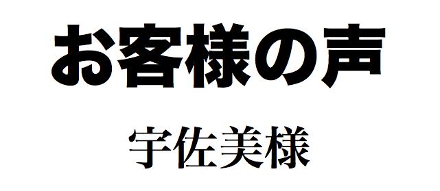 スクリーンショット 2016-06-02 00.01.48