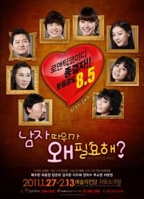 WNM poster Seoul
