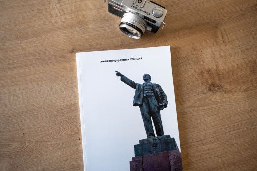 photo book of belarus