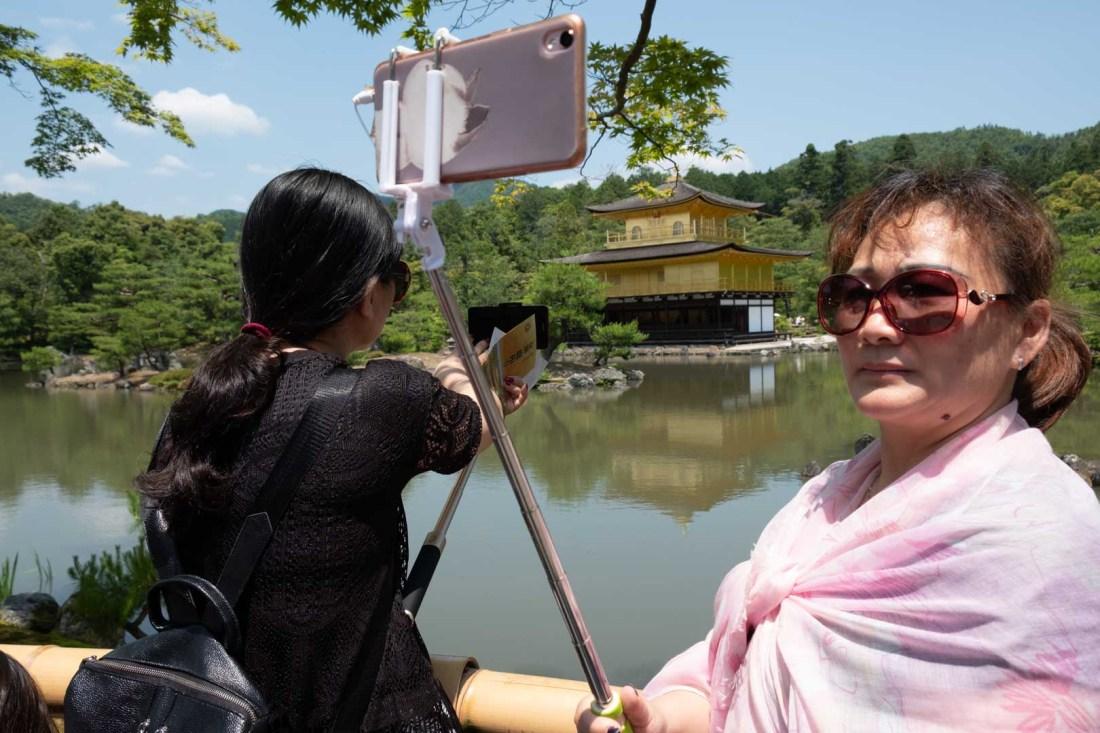 Buddhist temple in Kyoto