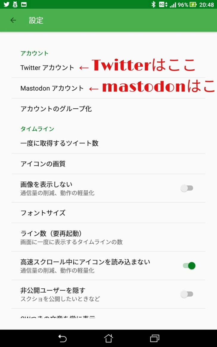 cosianアプリ