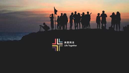 以馬內利堂 顯現後第五主日讚頌早禱崇拜 2021-02-07