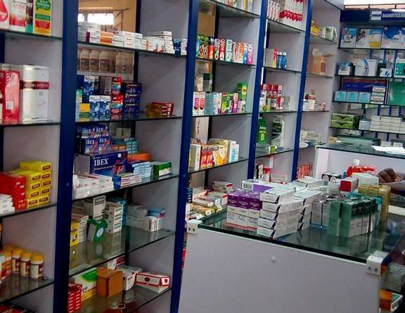 nigerian pharmacy