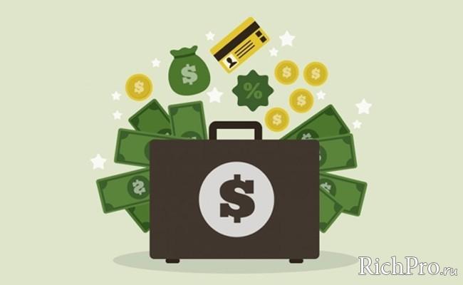 Как заработать большие деньги - методы