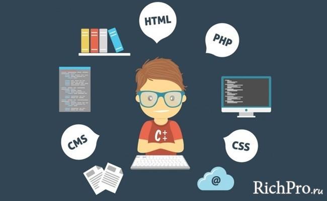 Заработок в Интернете для веб-мастера