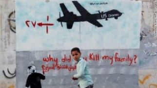 drone strike from the ground