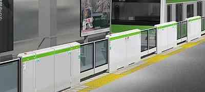 Necesitamos Barreras Antisuicidios en Metro de Caracas