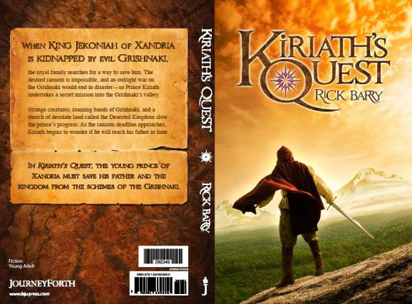 Kiriaths_Quest